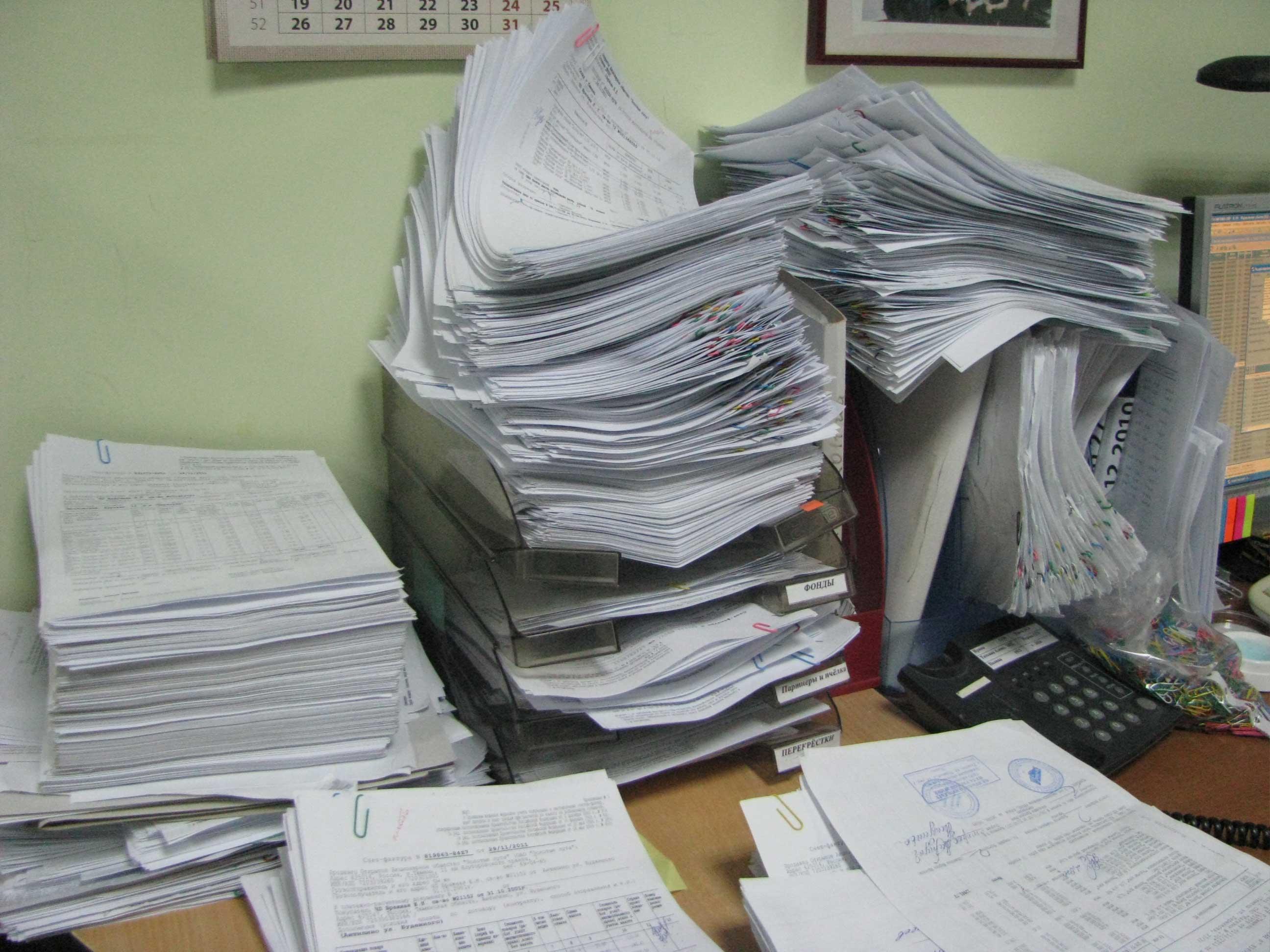 Рабочее место бухгалтера в отделе продаж в Тюмени.jpg