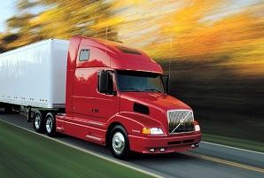 Оптимизация управления автотранспортом с применением технологии GPS-навигации и мониторинга.