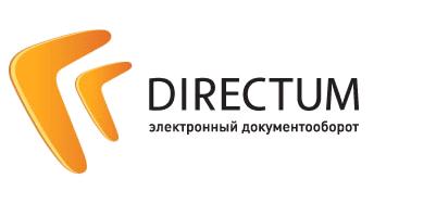 DIRECTUM  — система электронного документооборота и управления взаимодействием.
