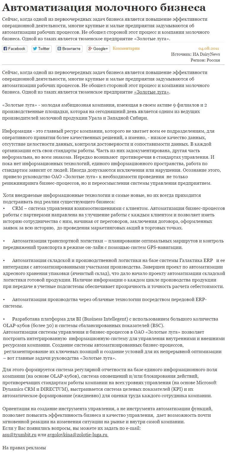 amd_news_20160516-102618