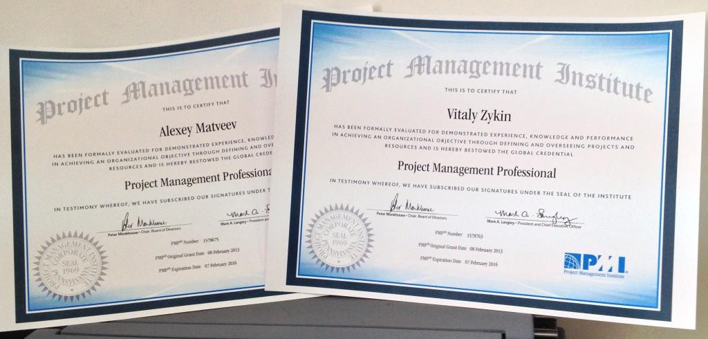 Сертификаты pmp