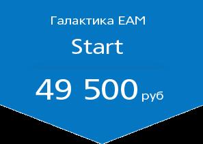 EAM_08-1