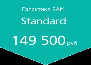 EAM_08-2