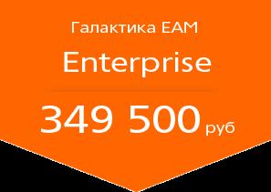 EAM_08-3