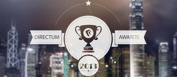 Подведены итоги ежегодного конкурса ИТ-проектов DIRECTUM