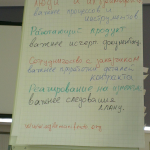 Agile-манифест