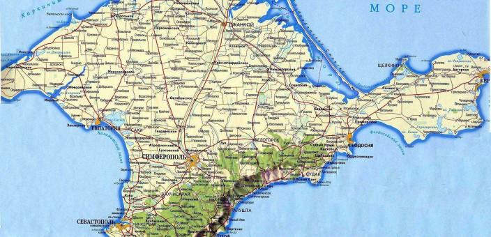 Крым переходит на российский бухгалтерский учет вместе с «Тюмбит-АСУ»