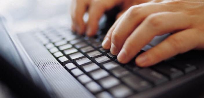 ГАУЗ ТО «МКМЦ «Медицинский город» внедрил решение «Интернет-приемная обращений граждан» в на базе СЭД DIRECTUM