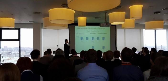 В  Санкт-Петербурге прошла конференция партнеров компании DIRECTUM
